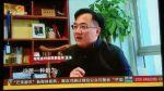 徐涛律师接受湖南都市频道专访